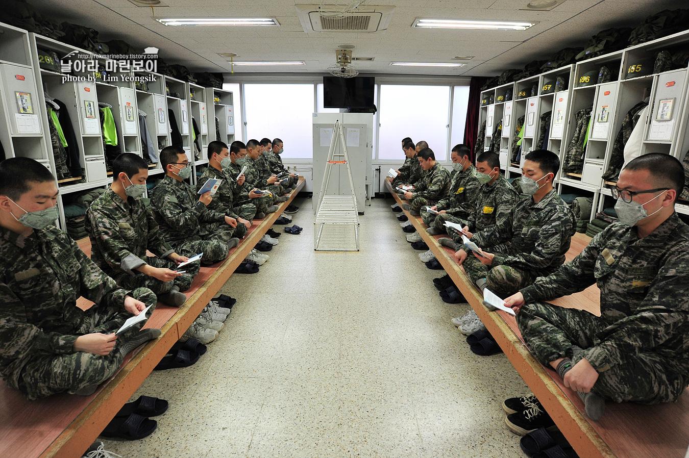해병대 신병 1257기 1주차  2교육대_8080.jpg