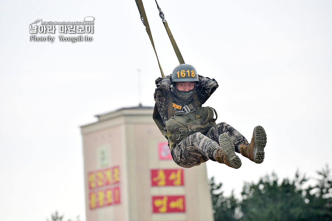 해병대 신병 1261기 4주차 공수기초훈련6_7432.jpg