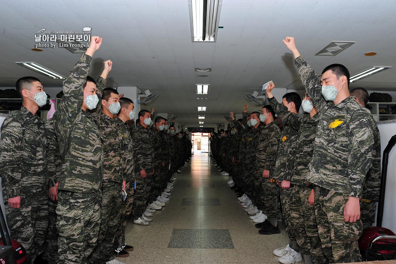 해병대 신병 1257기 1주차  1,2교육대_7988.jpg