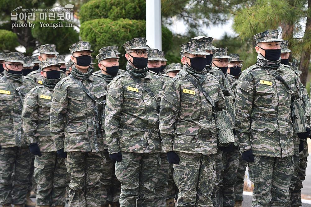 해병대 신병 1264기 3교육대 4주차 훈련모음_3784.jpg