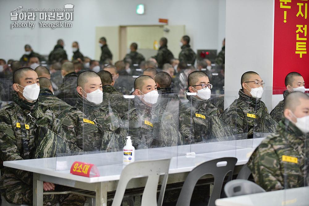 해병대 신병 1264기 3교육대 4주차 훈련모음_3832.jpg