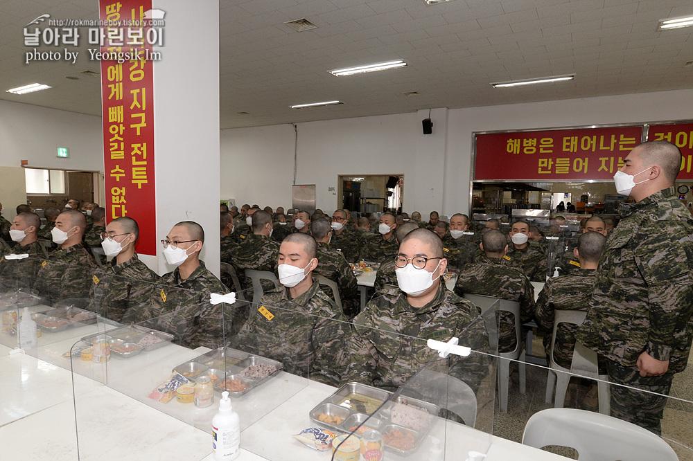 해병대 신병 1264기 3교육대 4주차 훈련모음_3838.jpg