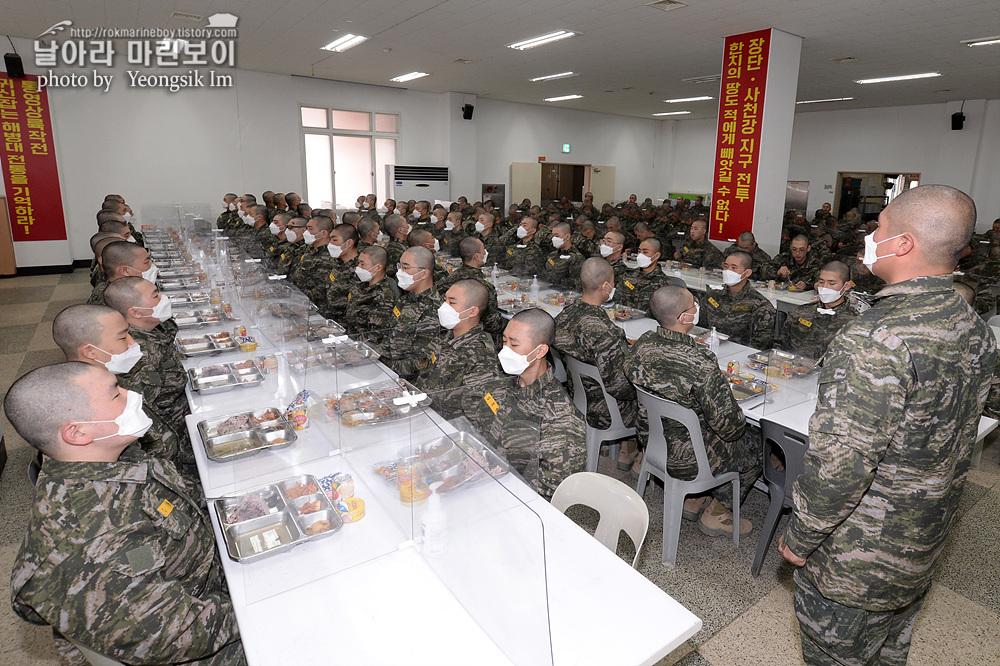 해병대 신병 1264기 3교육대 4주차 훈련모음_3840.jpg