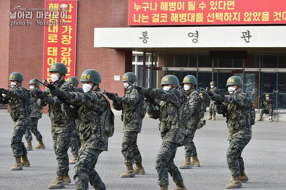 해병대 신병 1264기 5교육대 4주차 훈련모음_3696.jpg