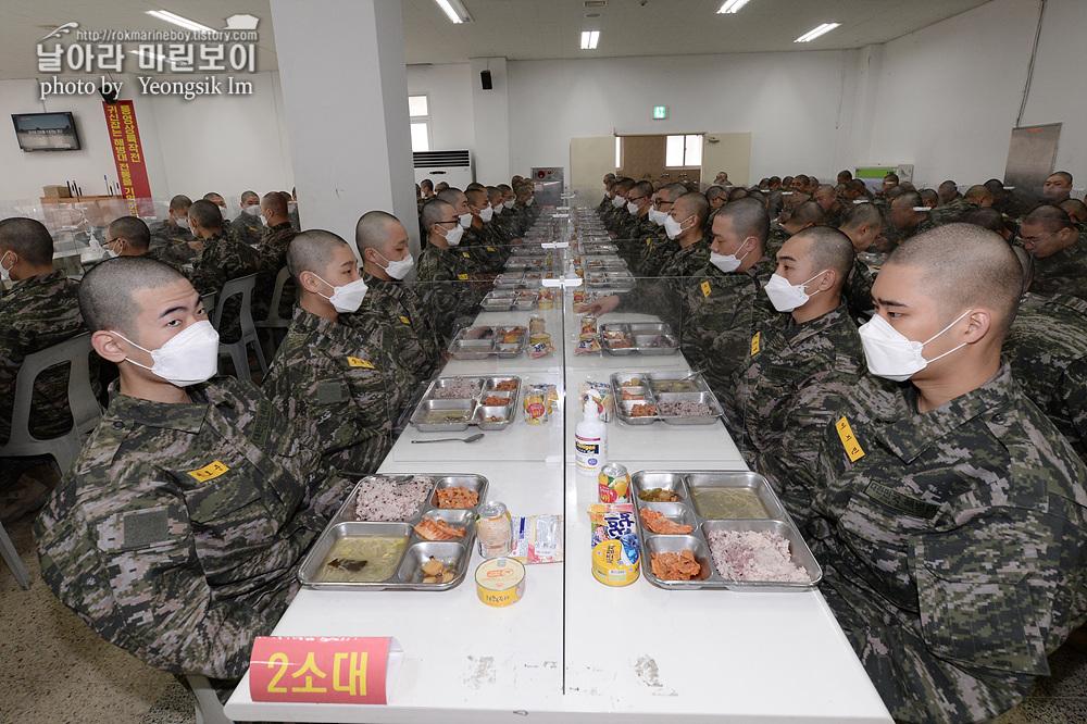해병대 신병 1264기 3교육대 4주차 훈련모음_3837.jpg