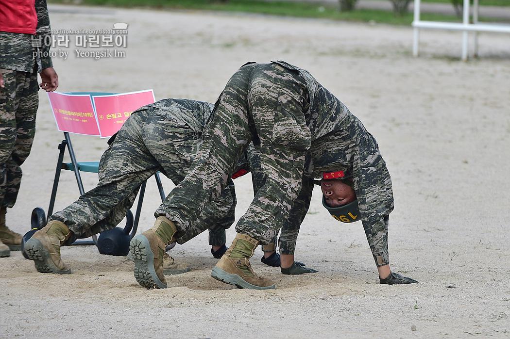 해병대 신병 1261기 1교육대 6주차 전투체력 사진 임영식9_9418.jpg