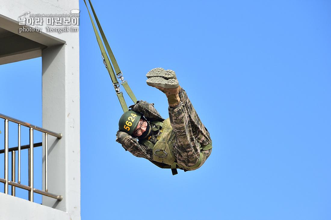 해병대 신병 1262기 5교육대 3주차 공중돌격훈련 6_2453.jpg