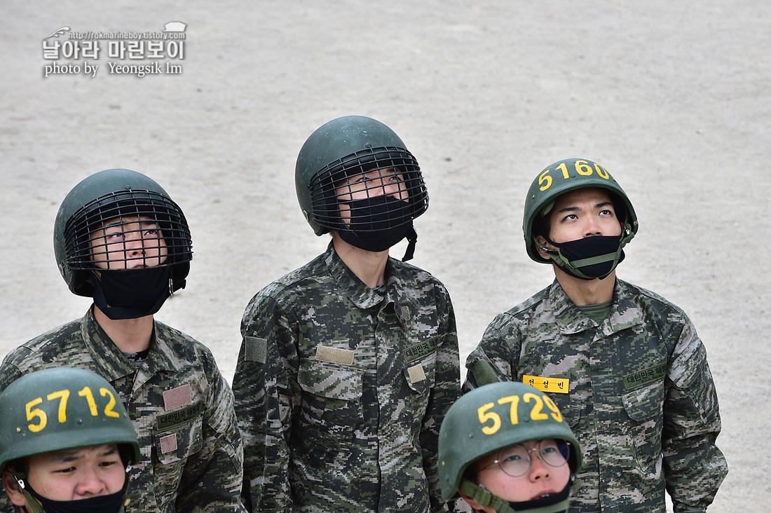 해병대 신병 1262기 5교육대 3주차 공중돌격훈련 0_2302_0.jpg