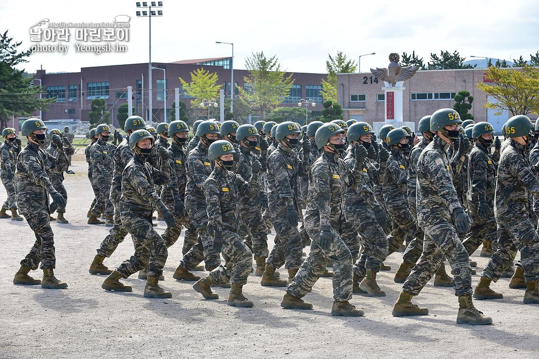 해병대 신병 1262기 5교육대 3주차 공중돌격훈련 1_6405_1.jpg