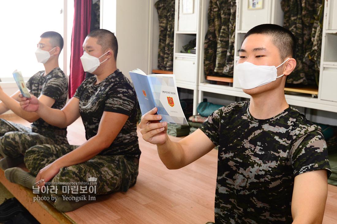해병대 신병 1261기 2교육대 1주차_2523.jpg