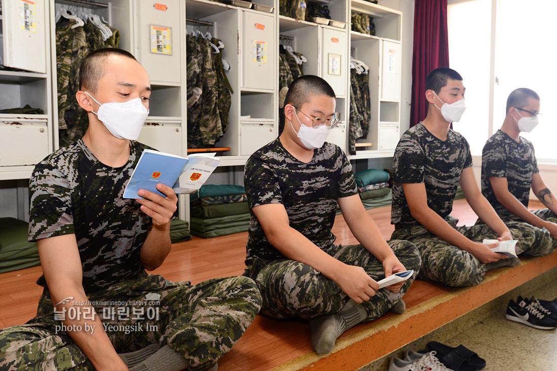해병대 신병 1261기 2교육대 1주차_2510.jpg
