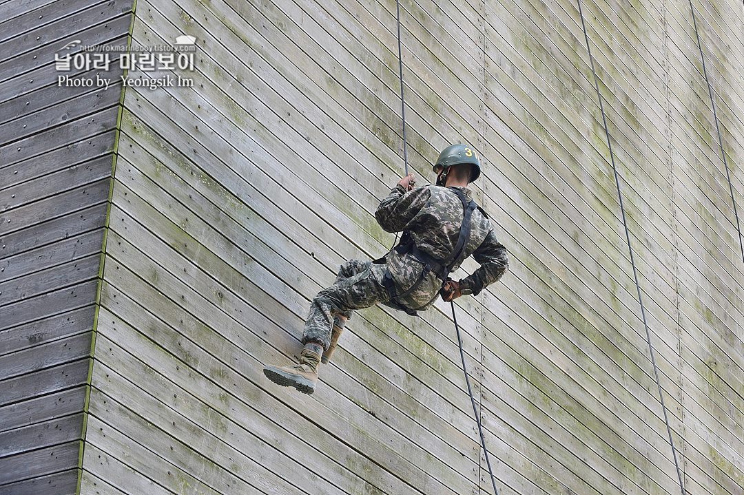 해병대 신병 1262기 3교육대 극기주 유격기초_8485.jpg