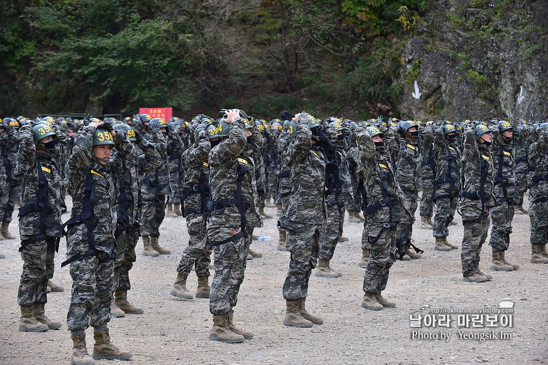 해병대 신병 1262기 3교육대 극기주 유격기초_8355.jpg