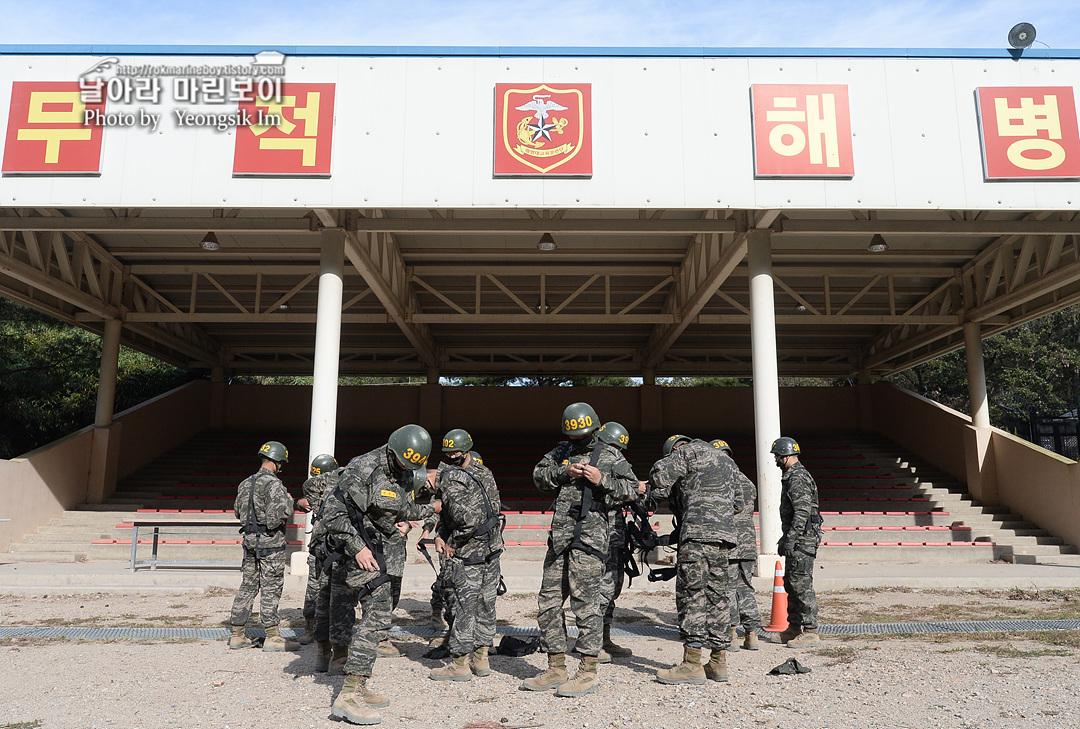 해병대 신병 1262기 3교육대 극기주 유격기초_8347_1.jpg
