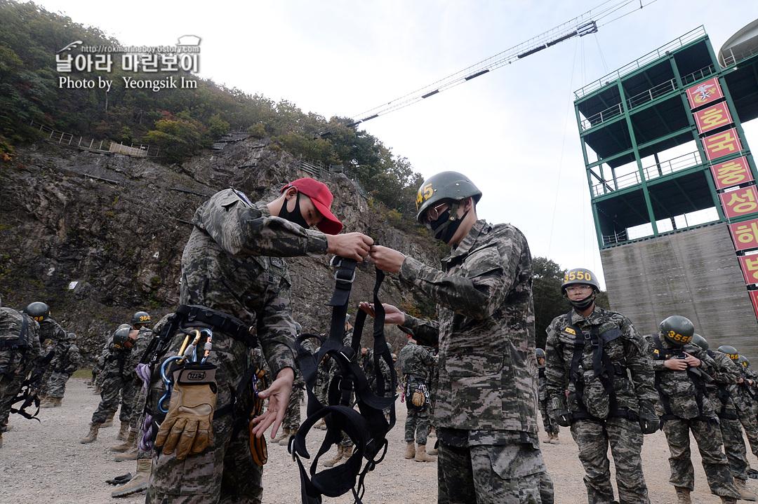 해병대 신병 1262기 3교육대 극기주 유격기초_7761.jpg