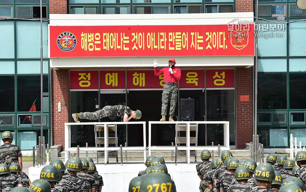해병대 신병 1261기 2교육대 3주차 수류탄_5265.jpg