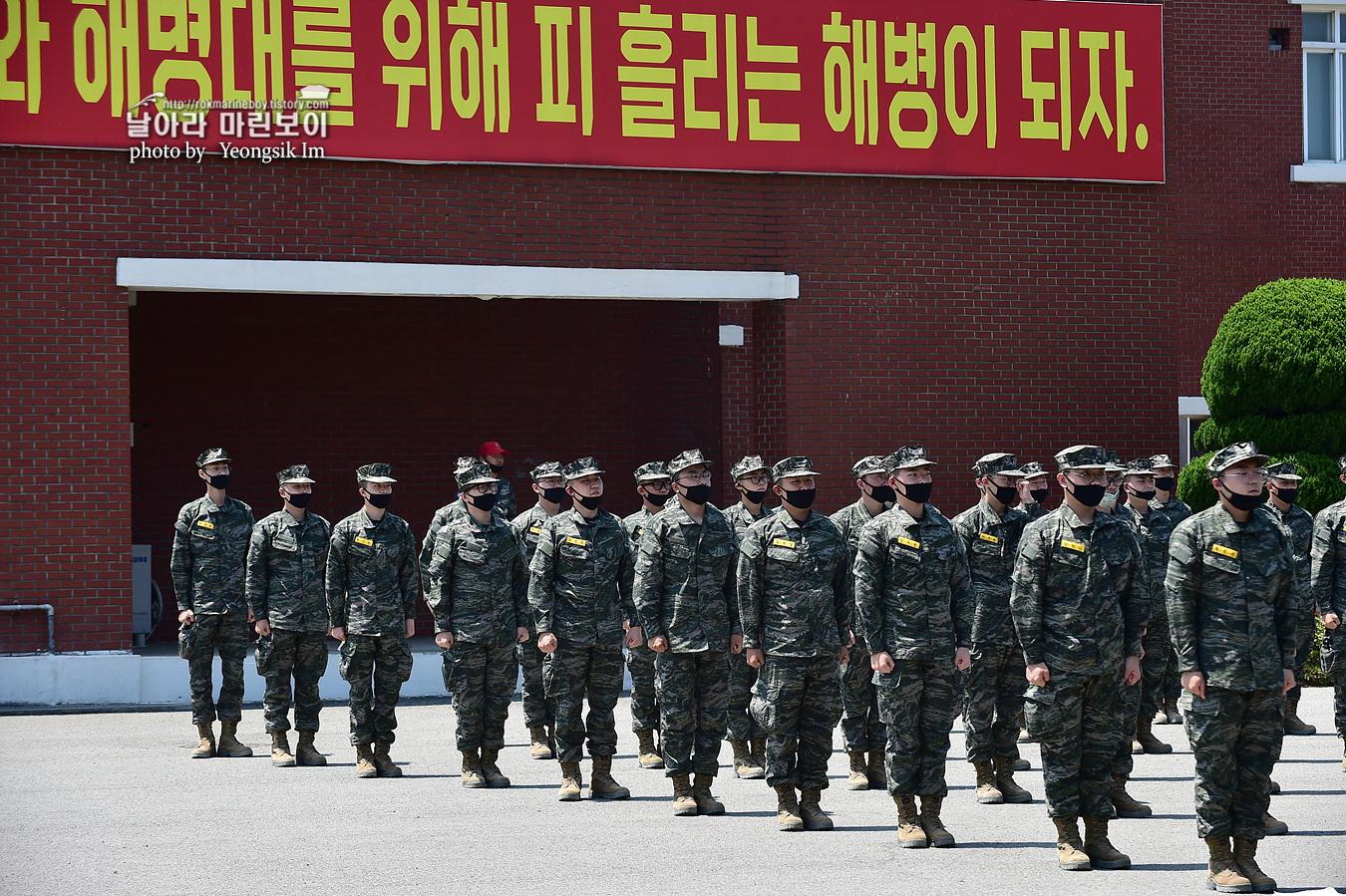 해병대 신병 1258기 2주차 훈련모음 _1538.jpg