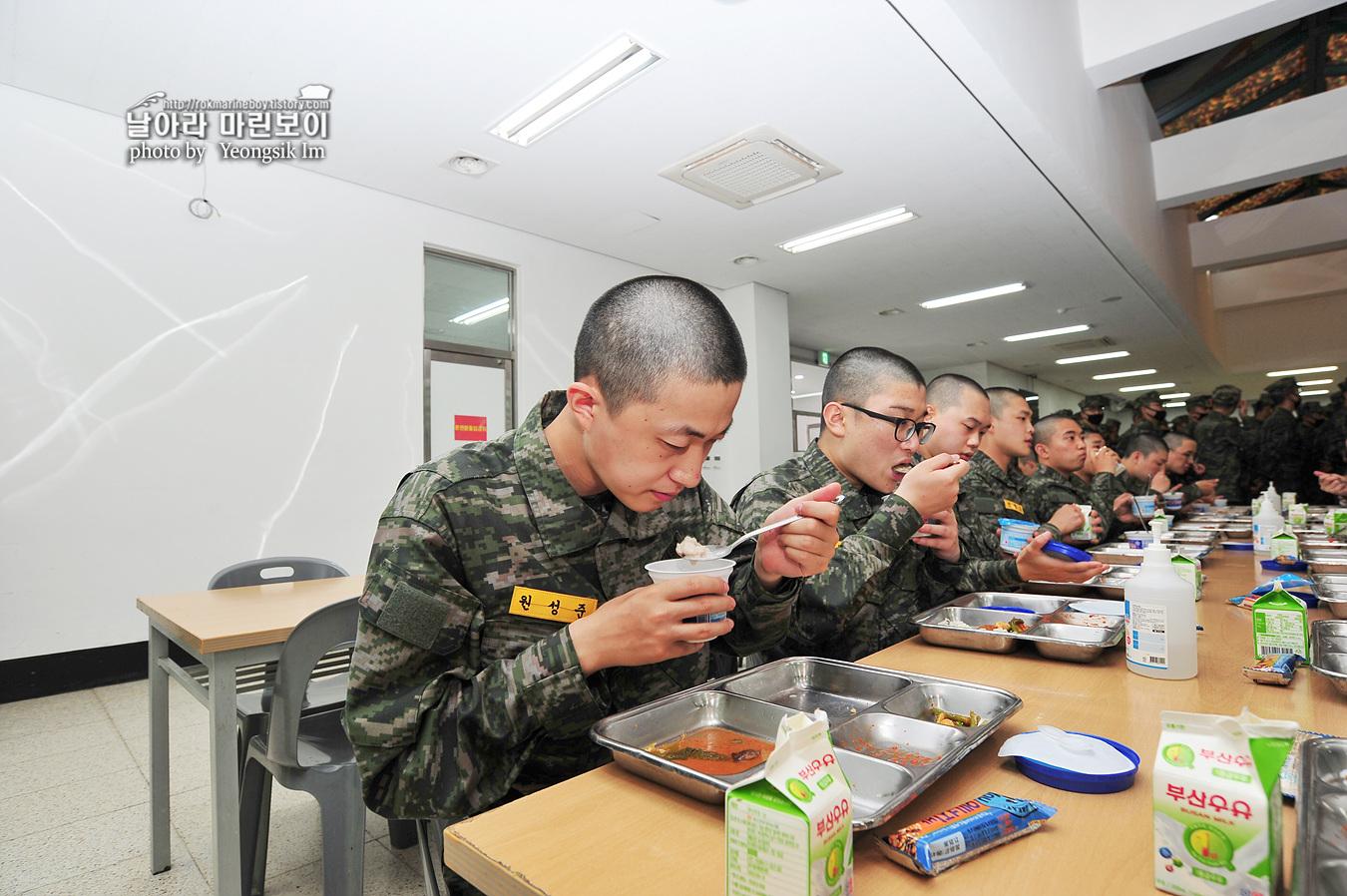 해병대 신병 1258기 2주차 훈련모음 _1550.jpg