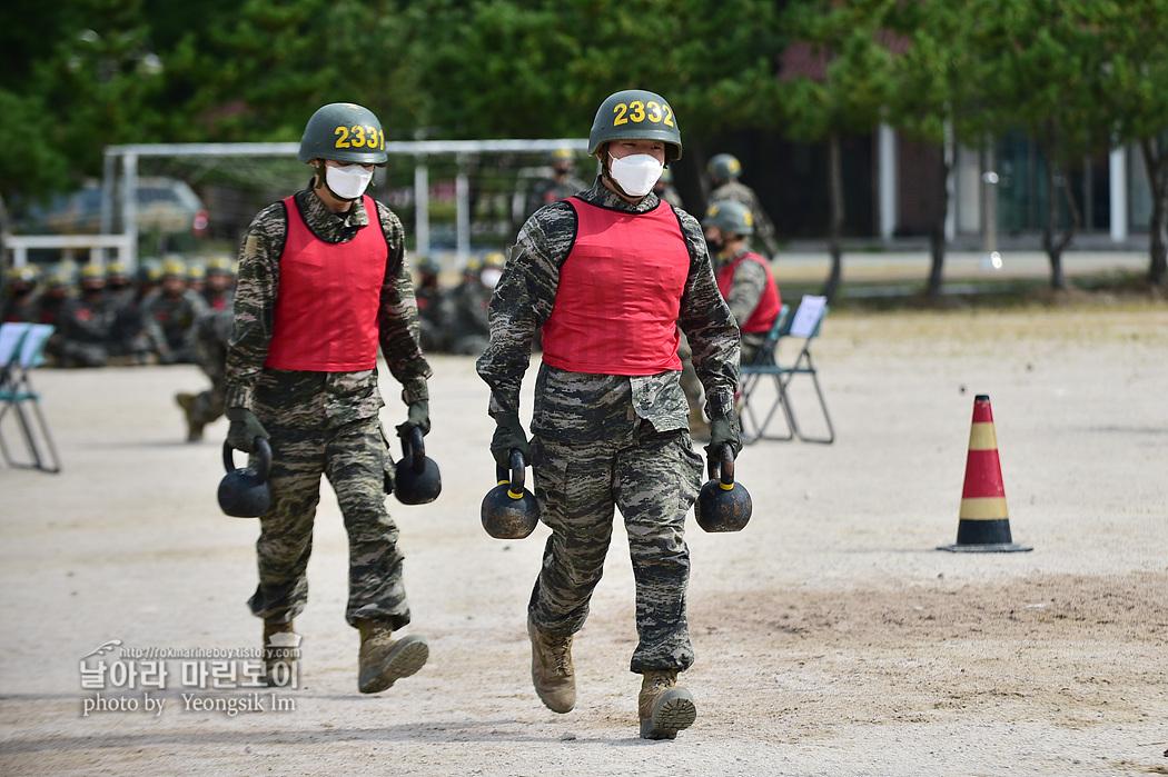 해병대 신병 1261기 1교육대 6주차 훈련모음_9302.jpg