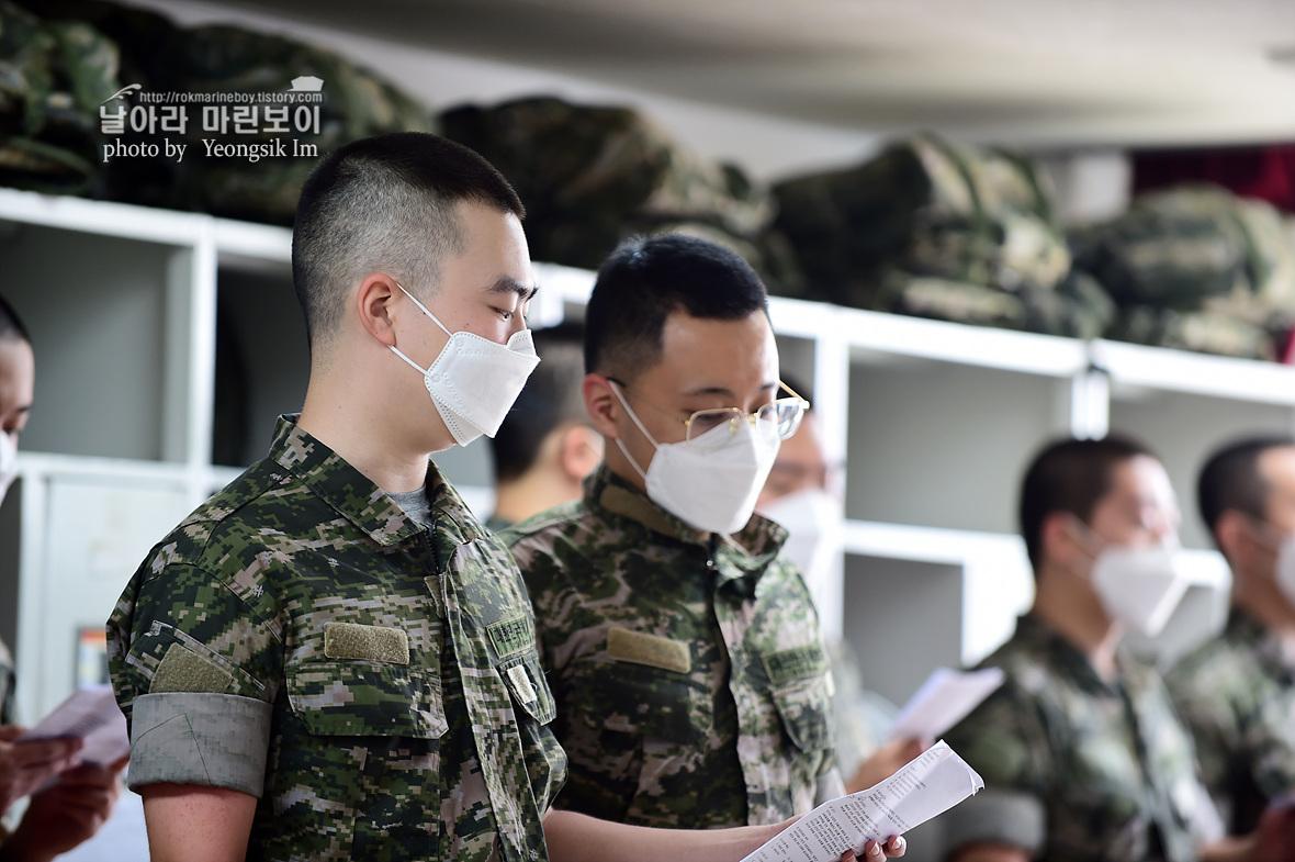 해병대 신병 1260기 3교육대 1주차 생활화교육 사진 임영식_7170.jpg