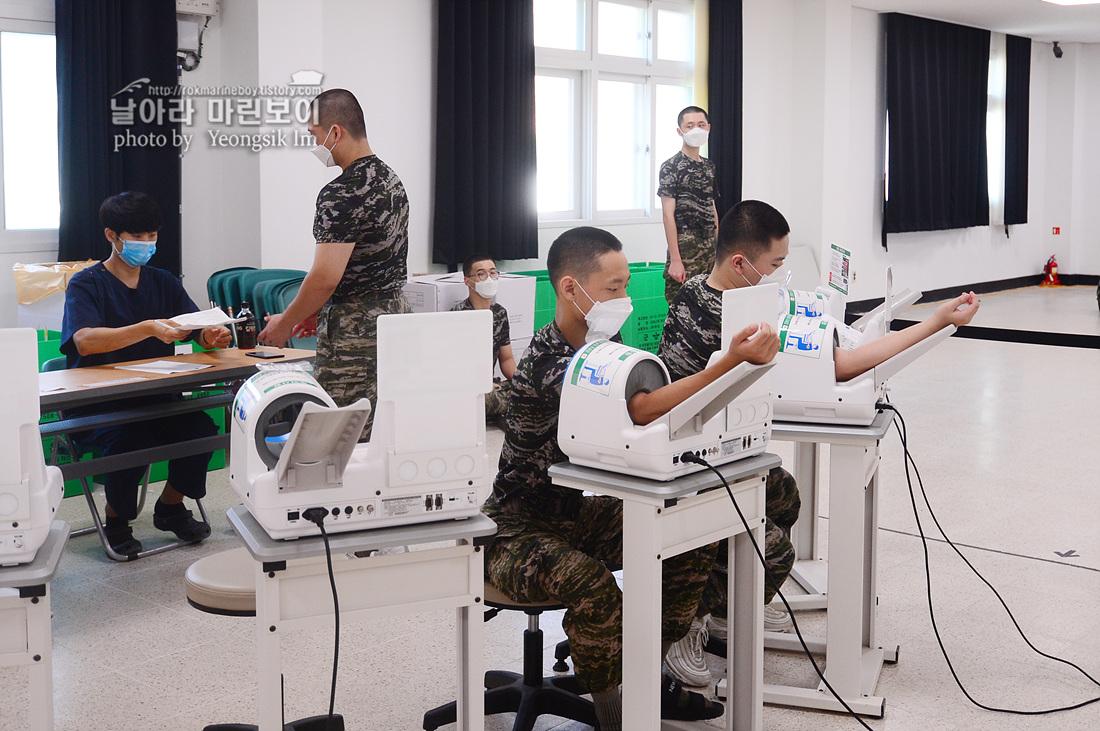 해병대 신병 1261기 1,2교육대 1주차 모음_2471.jpg