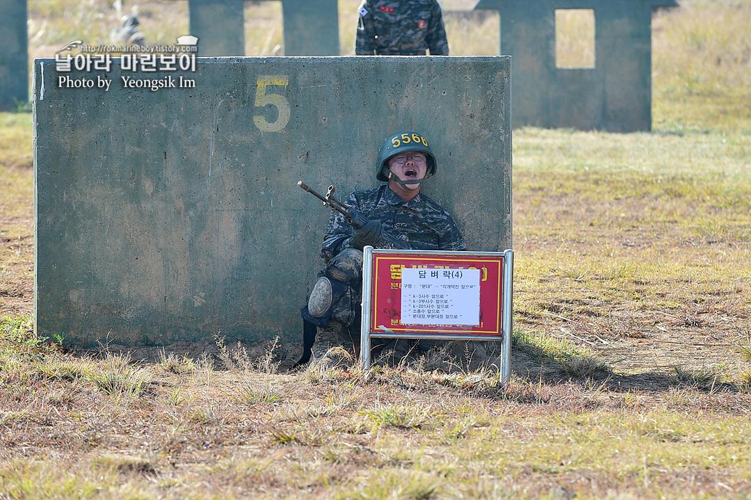 해병대 신병 1262기 5교육대 극기주 각개전투_9114.jpg