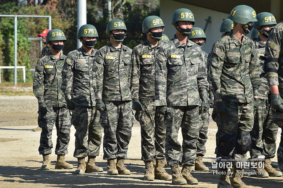 해병대 신병 1262기 5교육대 극기주 각개전투_9149.jpg