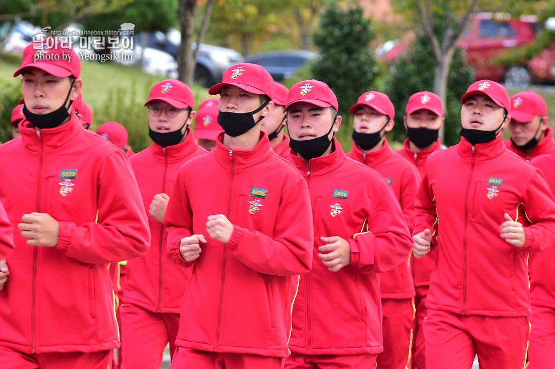 해병대 신병 1262기 5교육대 3주차 구보_2932.jpg