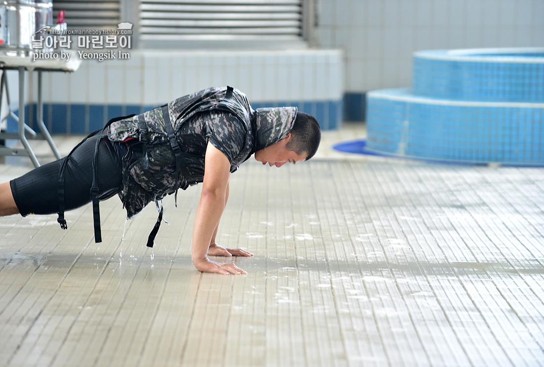 해병대 신병 1262기 5교육대 3주차 전투수영_3751.jpg