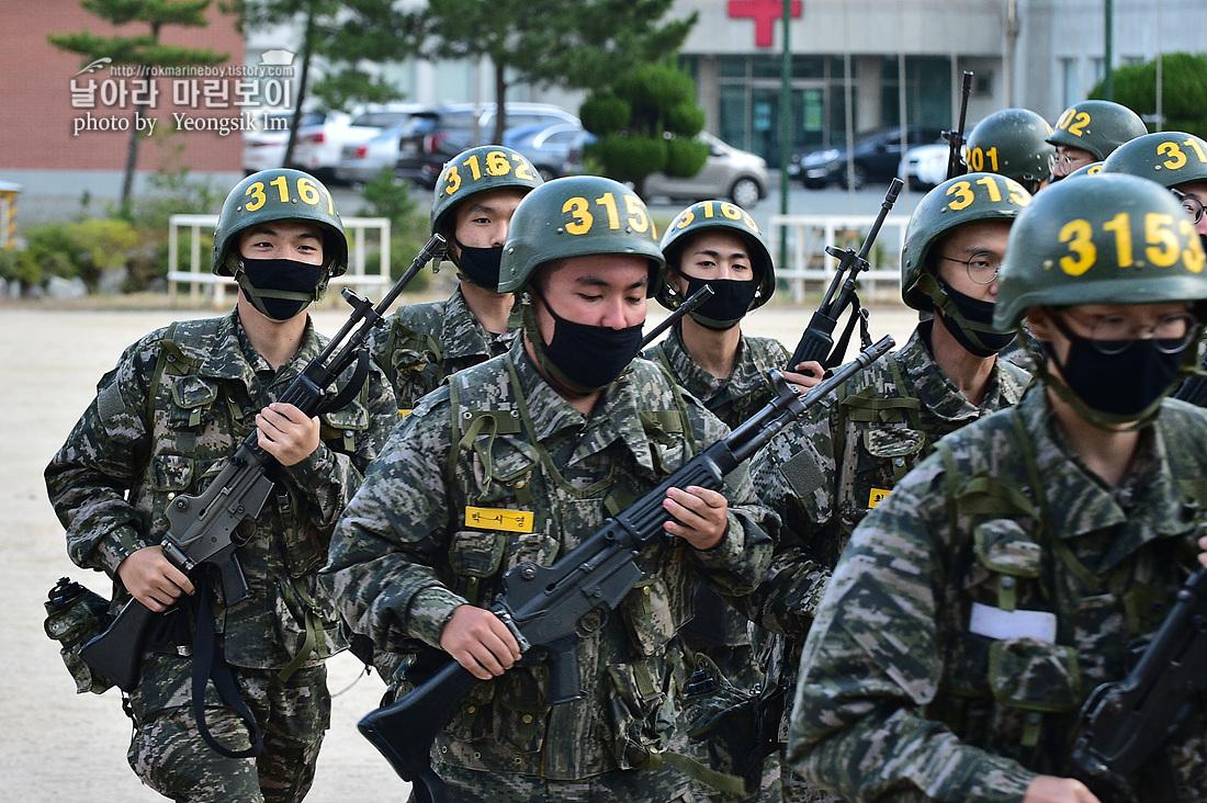 해병대 신병 1262기 3교육대 3주차 무장구보_2821.jpg