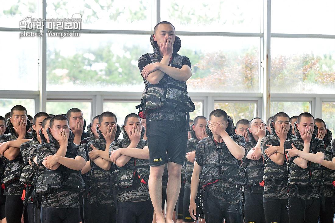해병대 신병 1262기 5교육대 3주차 전투수영_3739.jpg