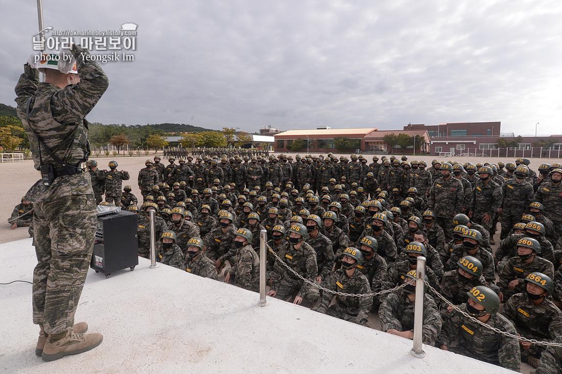 해병대 신병 1262기 3교육대 3주차 참호격투등_6568.jpg