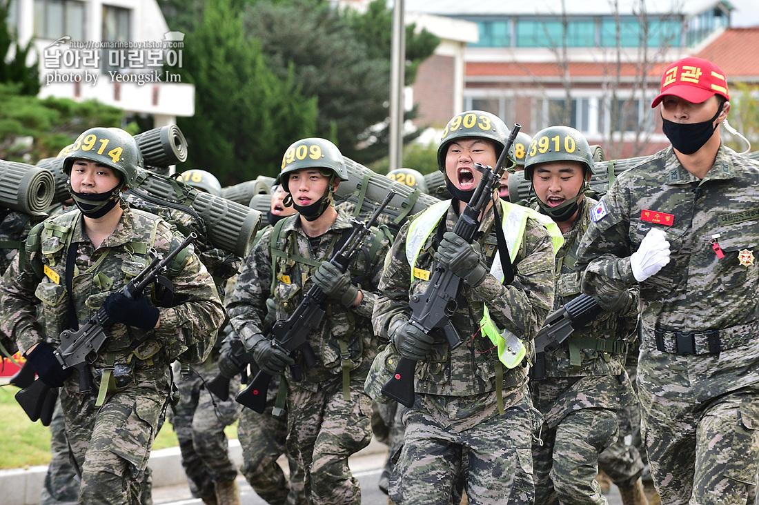 해병대 신병 1262기 3교육대 3주차 무장구보_2796.jpg