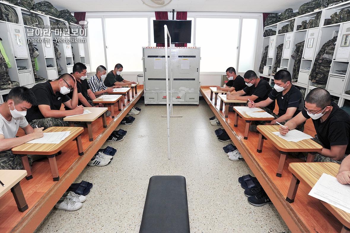 해병대 신병 1260기 5교육대 1주차 생활화교육 사진 임영식_9066.jpg