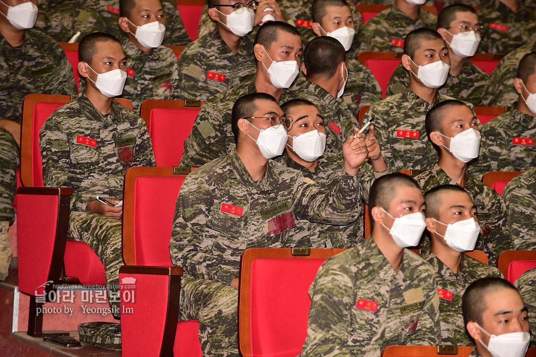 해병대 신병 1261기 6주차 훈련모음_8960.jpg