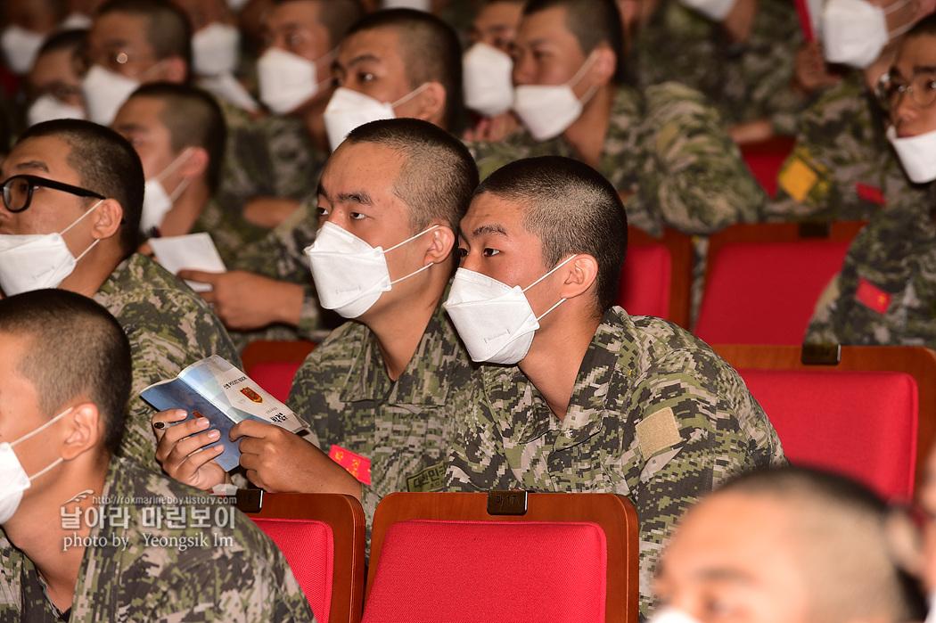 해병대 신병 1261기 6주차 훈련모음_8934.jpg
