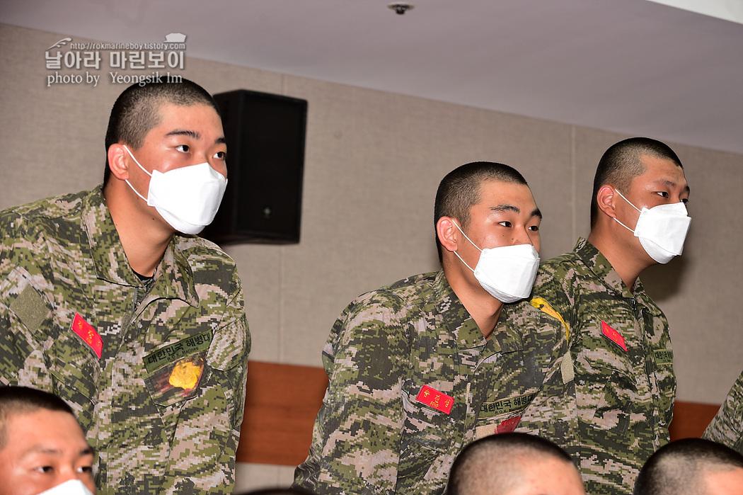 해병대 신병 1261기 6주차 훈련모음_8947.jpg