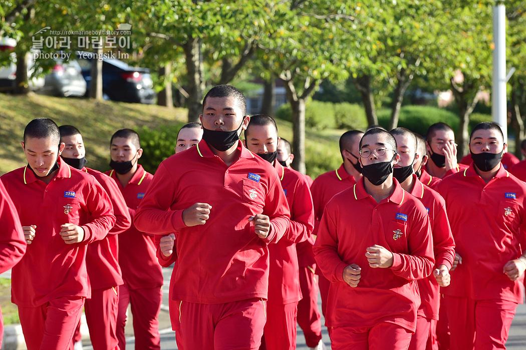 해병대 신병 1261기 6주차 훈련모음_9501.jpg