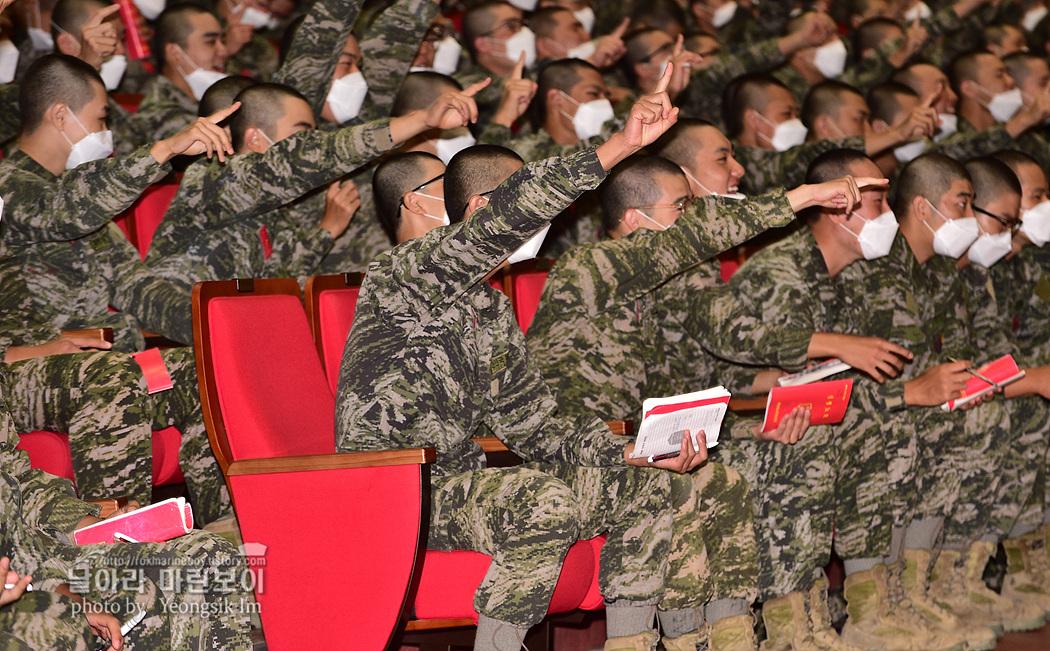 해병대 신병 1261기 6주차 훈련모음_8930_1.jpg