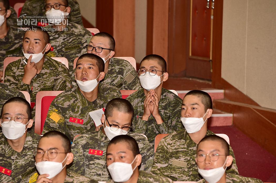 해병대 신병 1261기 6주차 훈련모음_8941.jpg