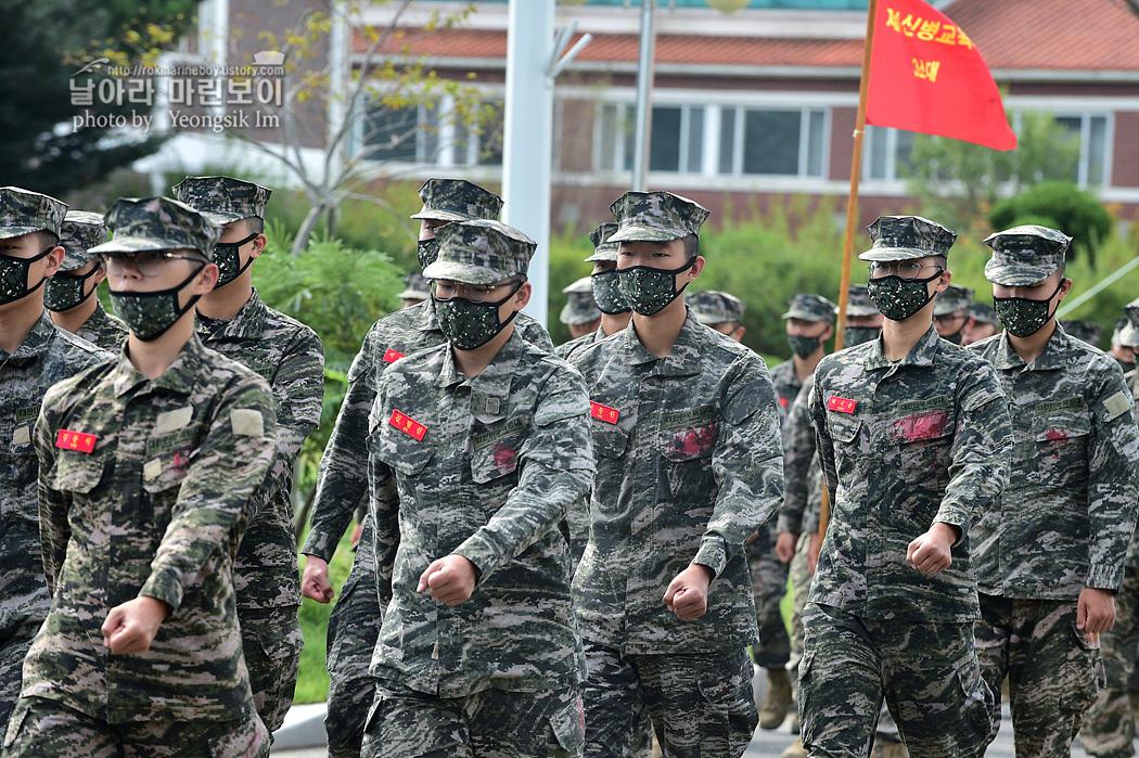 해병대 신병 1261기 6주차 훈련모음_9009.jpg