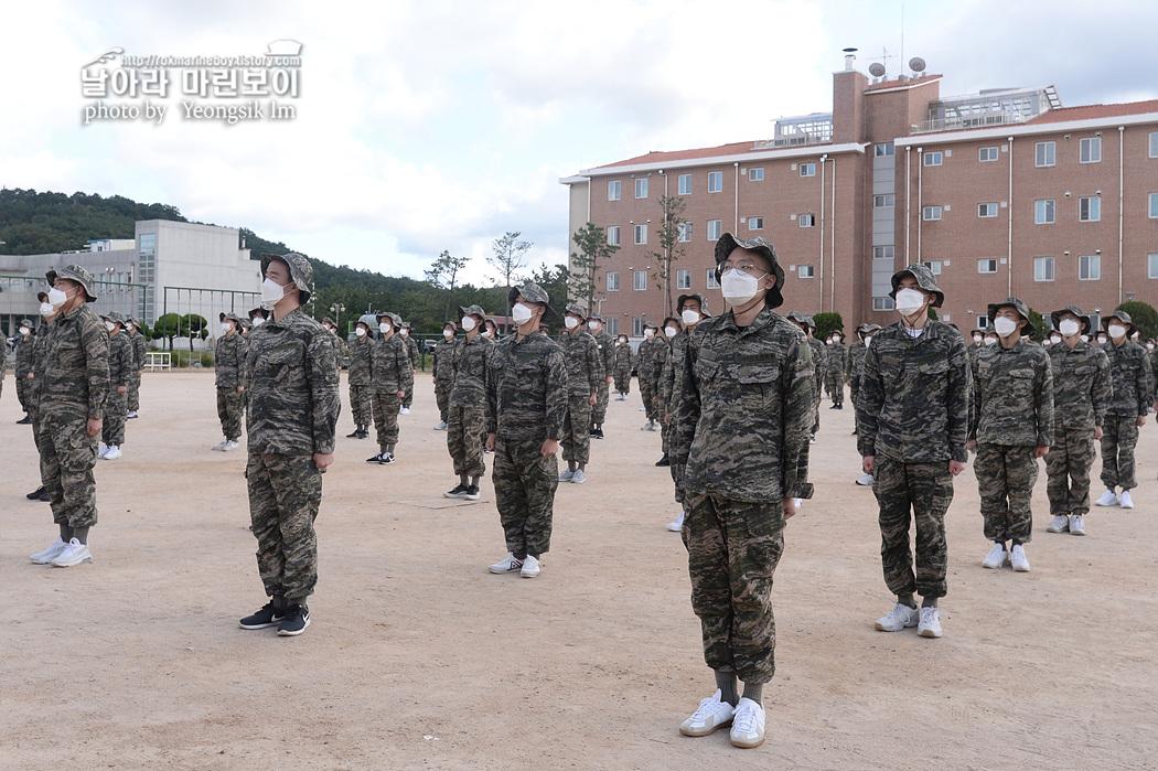 해병대 신병 1262기 3교육대 1주차_0000_4.jpg