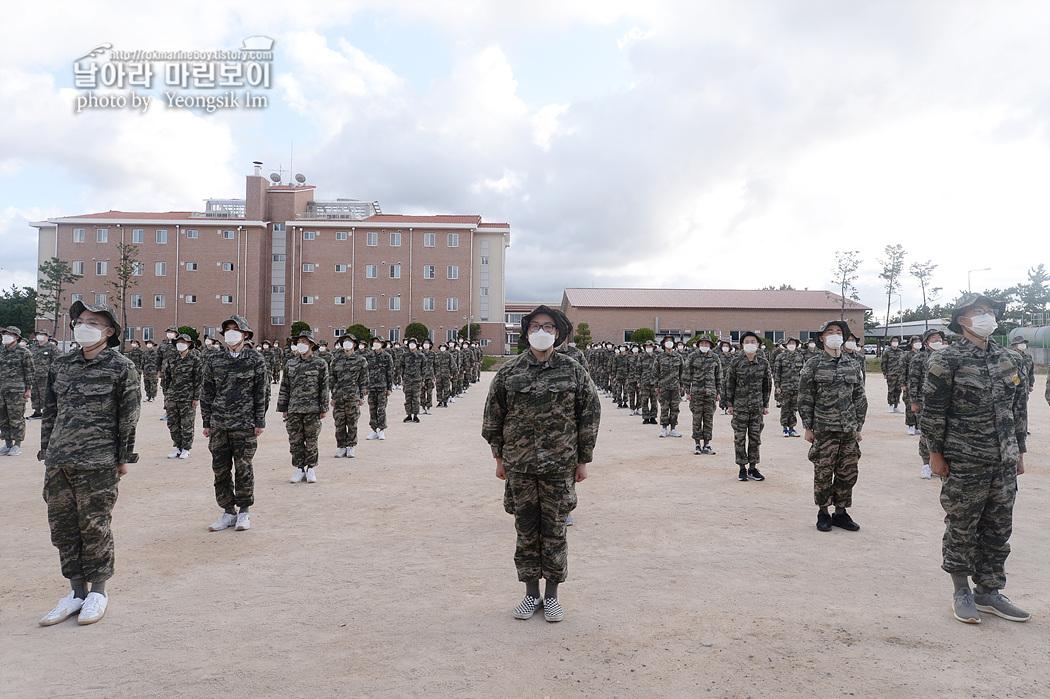 해병대 신병 1262기 3교육대 1주차_0000_3.jpg