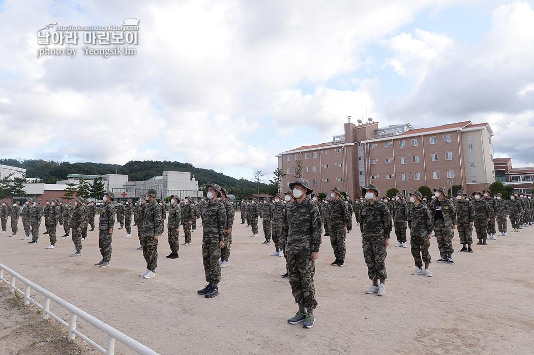 해병대 신병 1262기 3교육대 1주차_0000_1.jpg