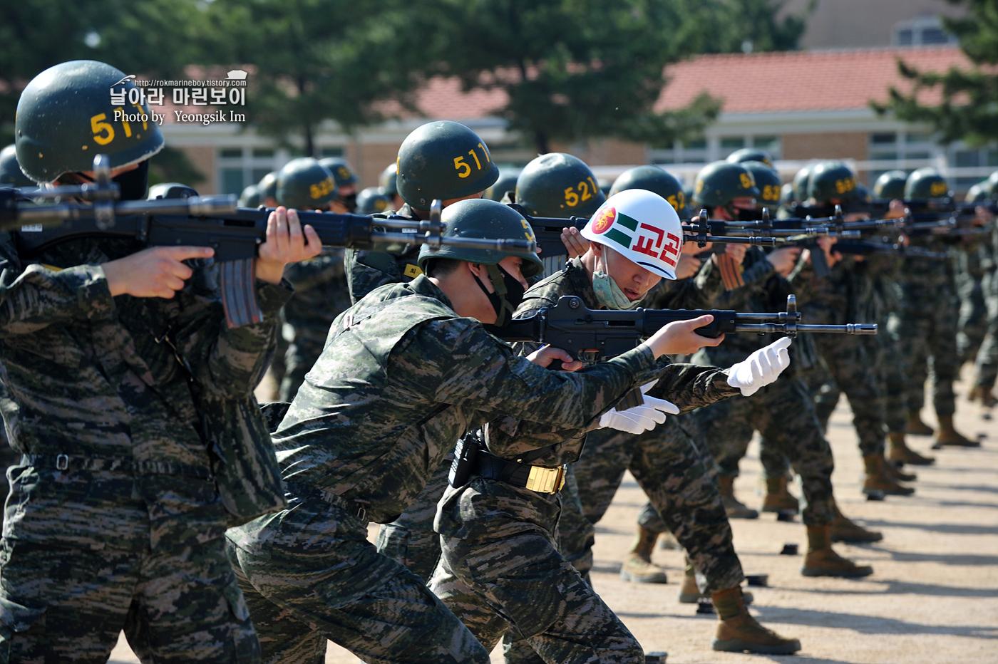 해병대 신병 1256기 5교육대 사격술_2432.jpg