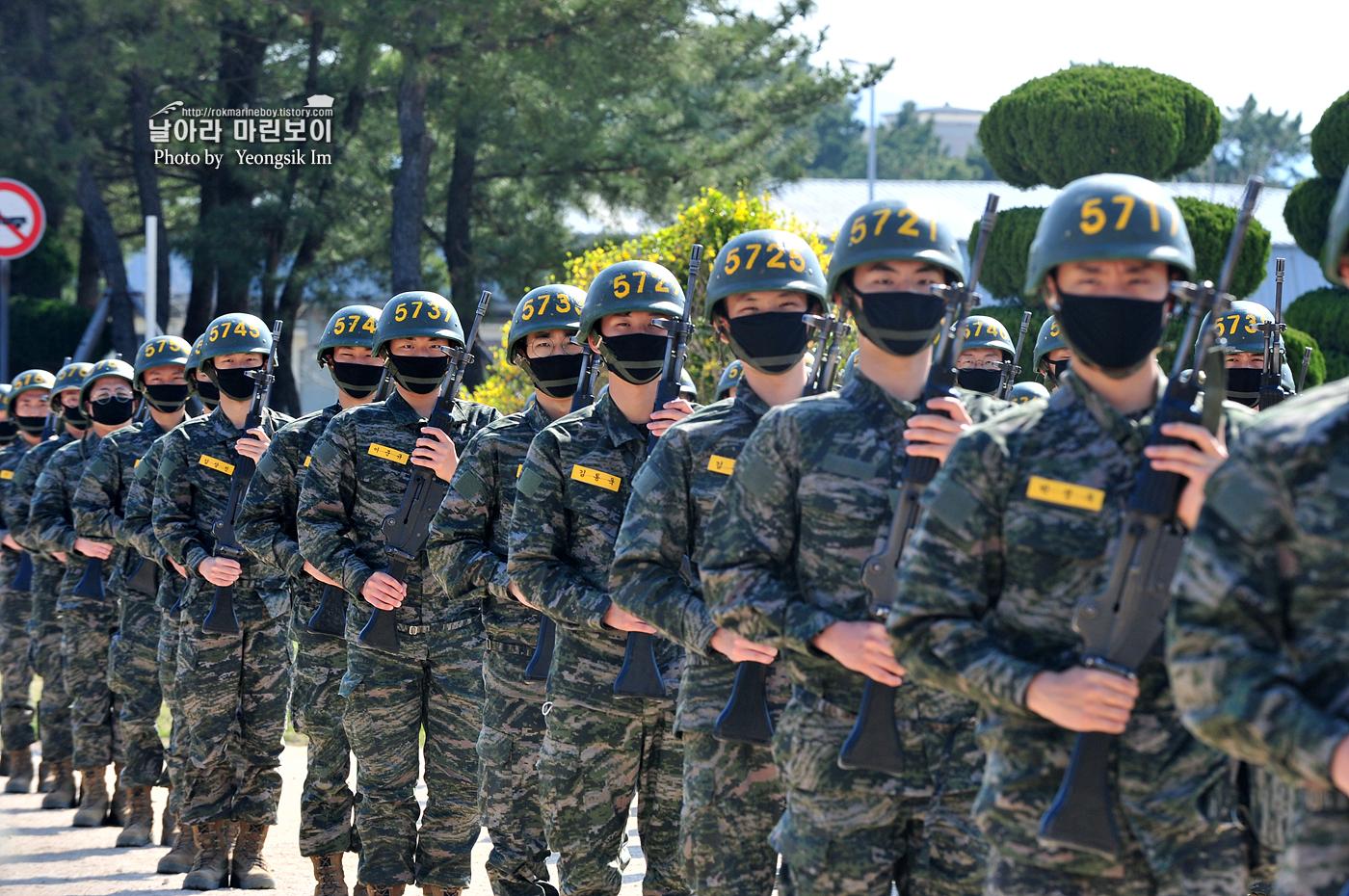 해병대 신병 1256기 5교육대 사격술_2409.jpg