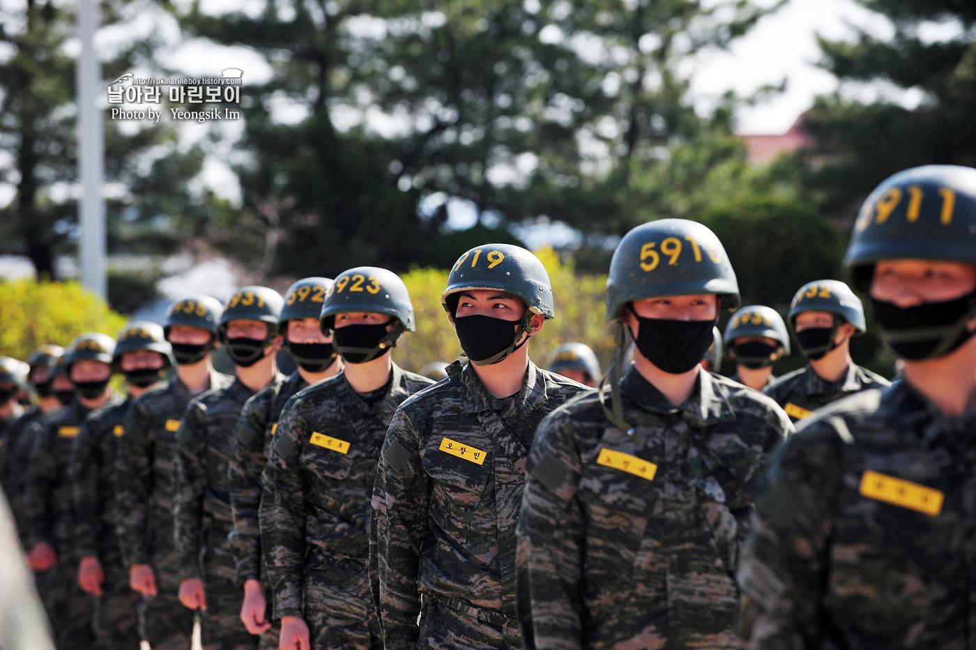 해병대 신병 1256기 5교육대 사격술_2462.jpg
