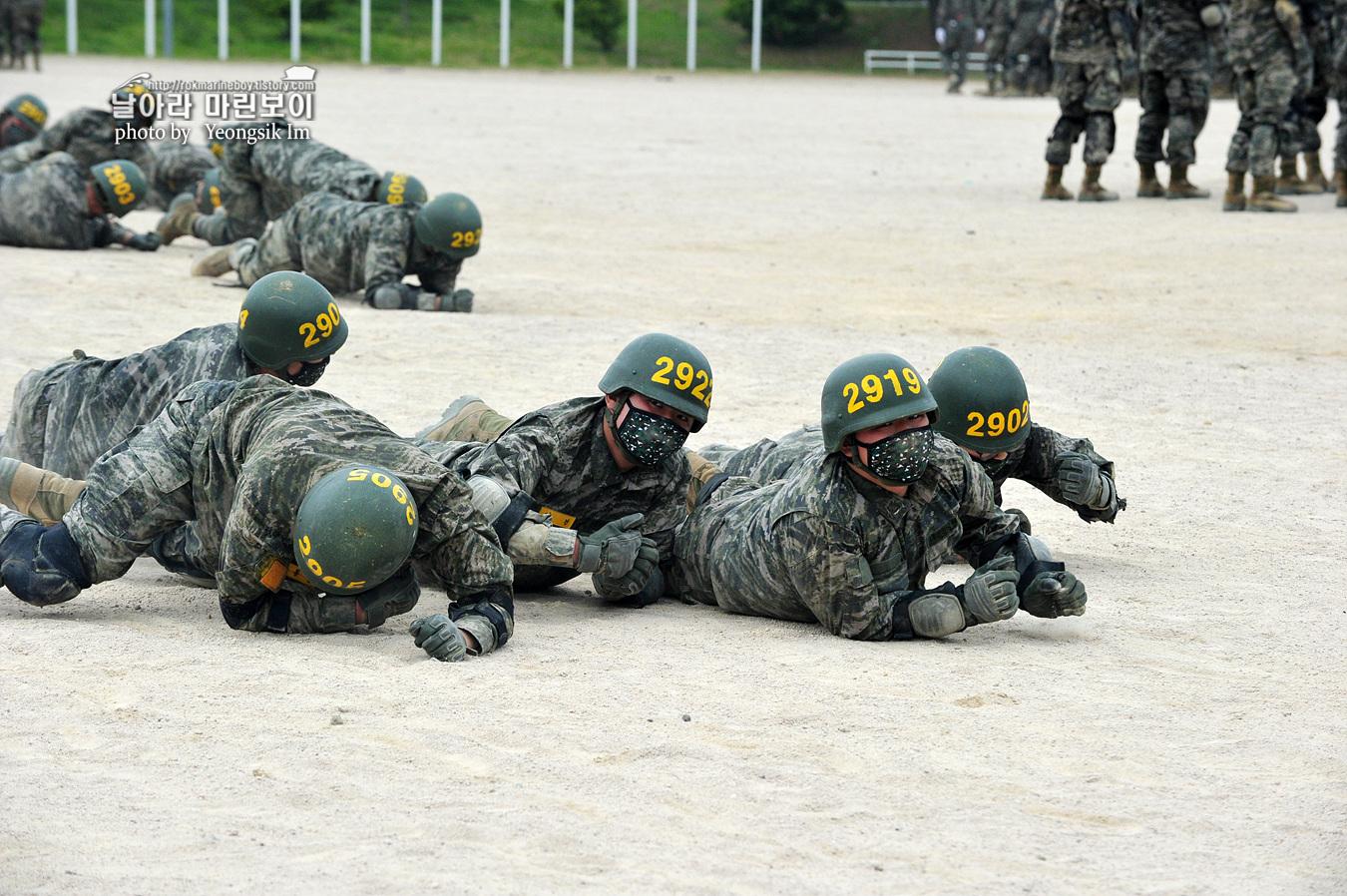해병대 신병 1257기 1교육대 3주차 각개전투연습 9_0920.jpg