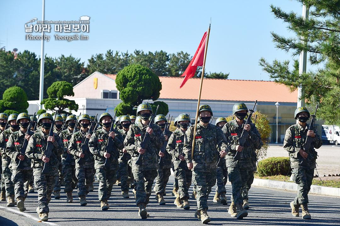 해병대 신병 1262기 5 빨간명찰수여식_9626.jpg
