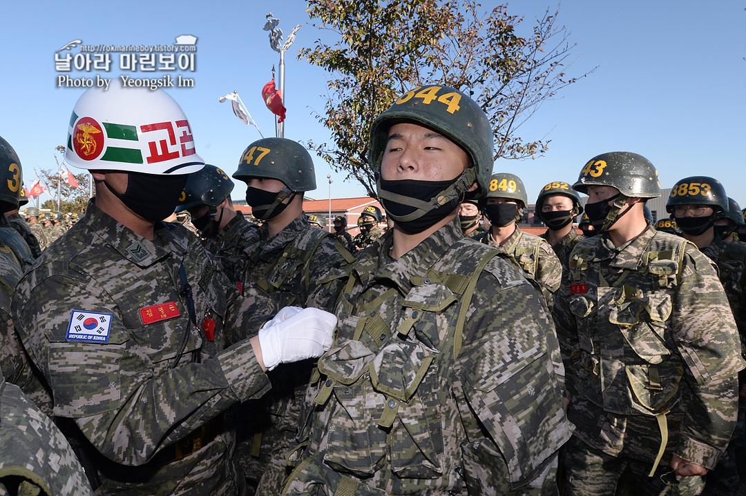 해병대 신병 1262기 3 빨간명찰수여식_8068.jpg